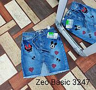 """Юбка джинсовая для девушек с вышивкой и съемным поясом""""Микки"""" размеры 34-40, голубого цвета"""