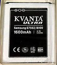 Акумулятор ''Kvanta Ultra'' для Samsung S7562/i8190 1600mAh, фото 3