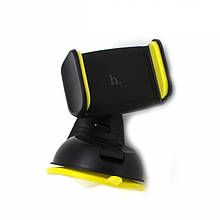 Автомобільний тримач для смартфона Hoco CA5 Black Yellow