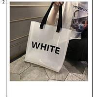Силиконовая сумка для пляжа White, фото 1