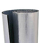 Шумоизоляция фольгированный каучук с клеем 8 мм, фото 2