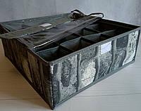 Органайзер для белья 16 секций, с прозрачной крышкой. Серый