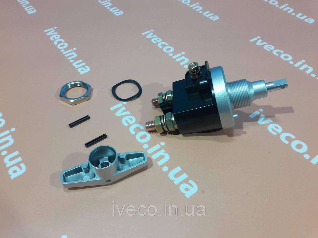 Выключатель массы Iveco Eurotech Eurostar Eurotrakker Stralis Ивеко Евротех 99458665 580178401