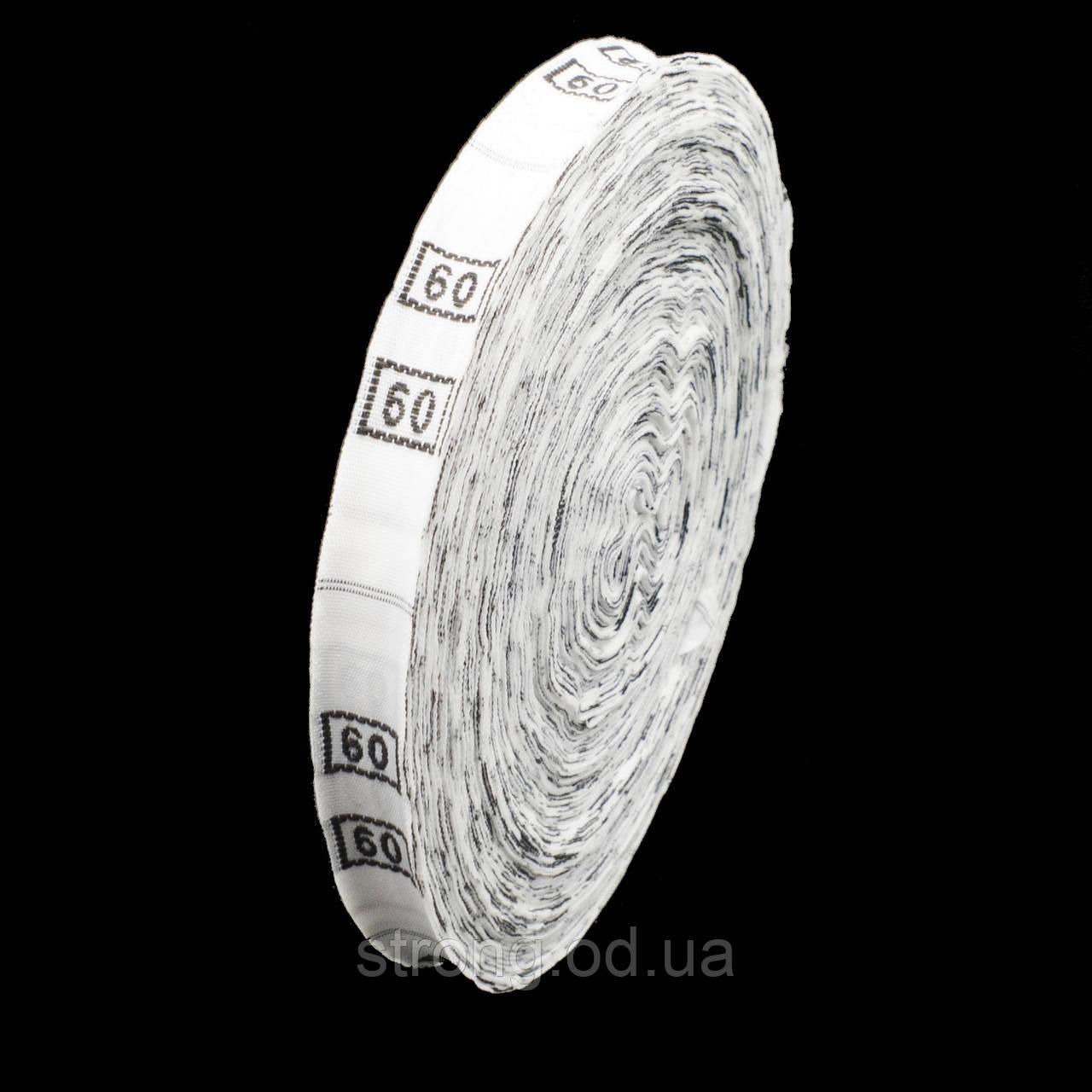 Размерник тканевый №42 960шт. Белый