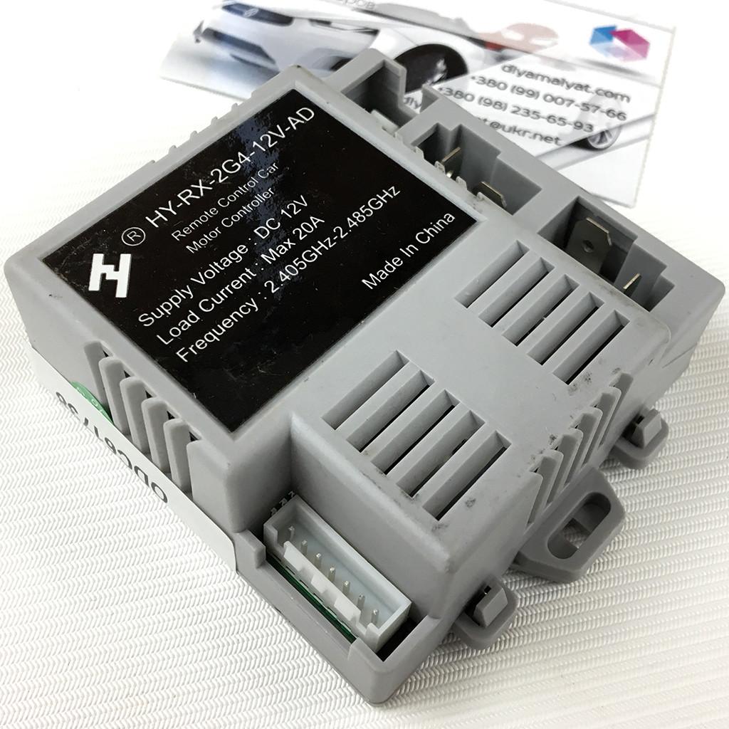 Блок управления для детского электромобиля Bambi HY-RX-2G4-12V AD