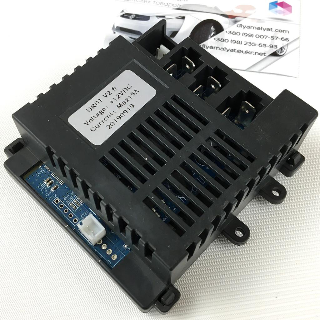 Блок управління ZM-DR 01 V2.6 для дитячого електромобіля Bambi
