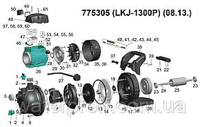 Насос центробежный самовсасывающий 1.3кВт Hmax 48м Qmax 80л/мин LEO (775305), фото 2