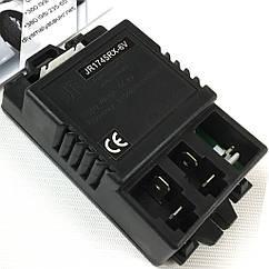 Блок управления для  детского  электромобиля Bambi JR-1745-RX