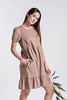 Женское универсальное платье