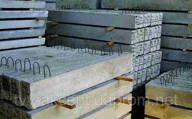 Дорожня плита ПД 2-9.5 (2980*1480*180)