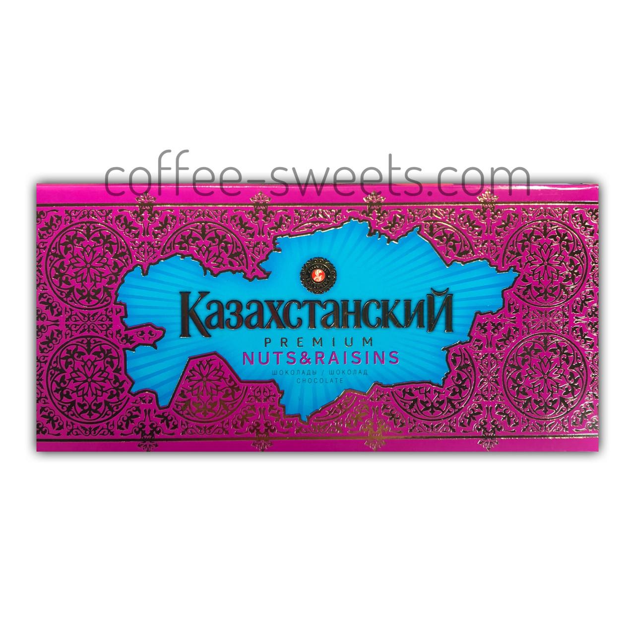 Шоколад Казахстанский Nuts & raisins 100 гр