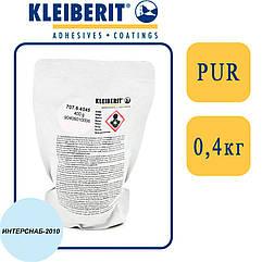 Kleiberit 707.6.40 Полиуретановый клей-расплав для кромок, бежевый | 0,4 кг |