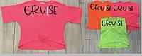 """Стильный подростковый топ для девочки неоновый """"Cruse"""" 10-16 лет,цвет уточняйте при заказе"""