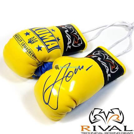 Сувенирные мини-перчатки RIVAL LOMA, фото 2