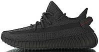 Мужские кроссовки adidas Yeezy Boost 350 Static Reflective Black FU9007 Адидас Изи Буст 350 черные рефлектив