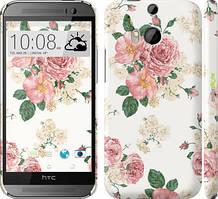 "Чехол на HTC One M8 цветочные обои v1 ""2293c-30"""