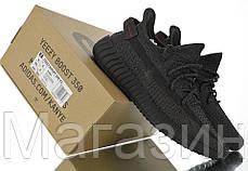 Женские кроссовки adidas Yeezy Boost 350 V2 Reflective Black Static Адидас Изи Буст 350 черные рефлективные, фото 3