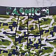Трусы мужские шелковые камуфляж  размер 50, фото 2