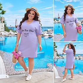 Платья туники больших размеров. Женские туники большого размера.