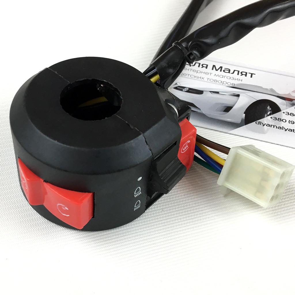 Блок управления на руль для квадроцикла 1500w / 110-125куб/см