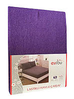 Махровая простынь с резинкой 220х240 см и две наволочки 50х70 см цвет темный фиолет Evibu