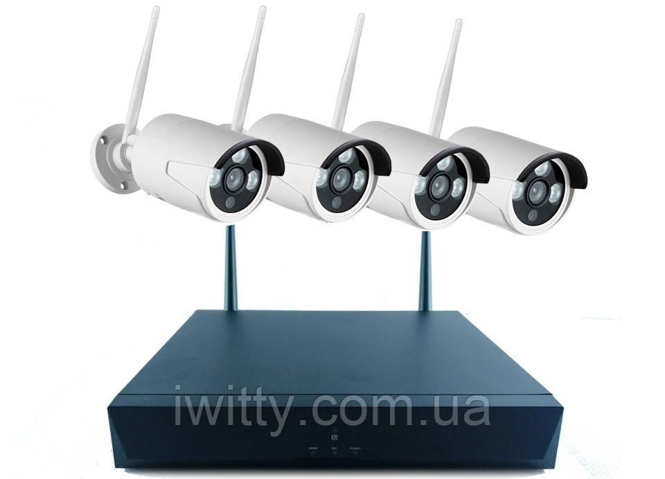 Беспроводной комплект видео-наблюдения WiFi Full KIT W04-200 (4 шт)