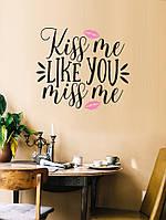 Наклейка виниловая Zatarga Kiss me ♡ ♥ разные цвета 1200х1065, черно-розовый