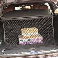 Автомобильный органайзер / сетка / сетчатый держатель для хранения багажа для Honda Fit Civic CR-V Accord Jazz