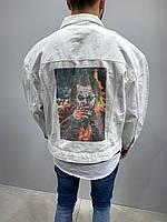Джинсовка белая мужская с рисунком джокера на спине пиджак мужской джинсовый белый с джокером Оверсайз модель