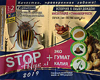 Стоп Жук-Эко Гумат Калия