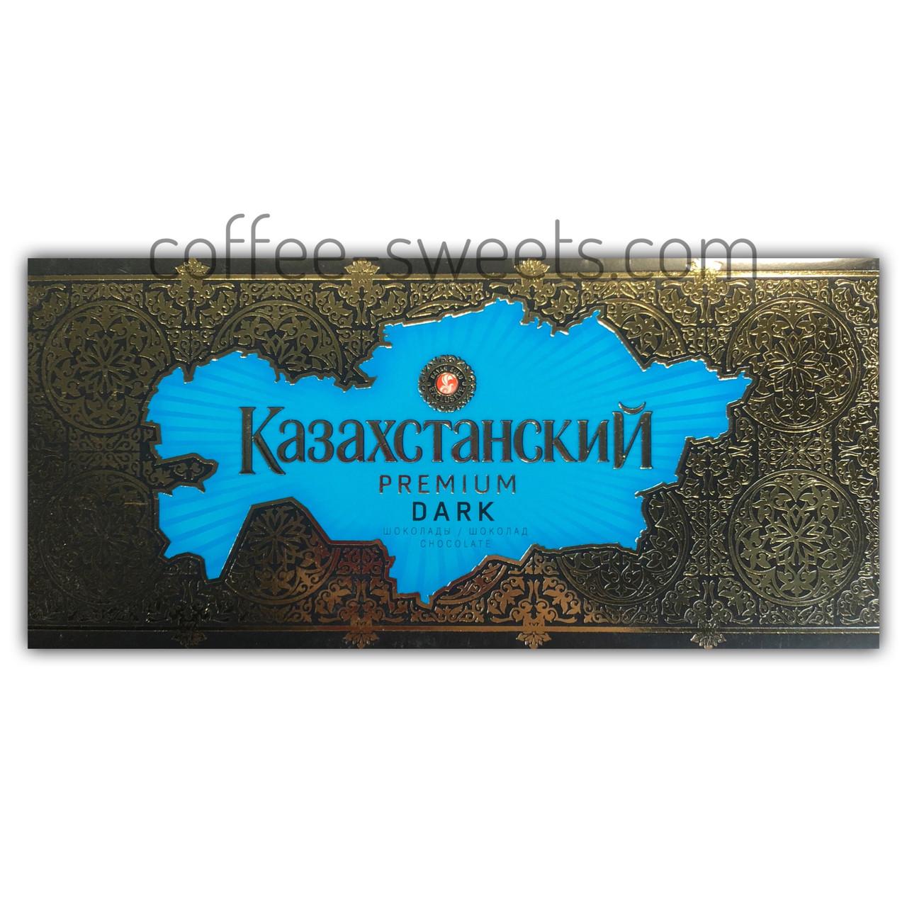 Шоколад Казахстанский Premium Dark 100 гр