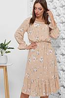 Платье летнее бежевое длинное с цветами, с длинным рукавом. Размеры 42-52. Платье летнее состав штапель