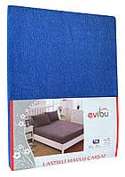 Махровая простынь с резинкой 220х240 см и две наволочки 50х70 см цвет синий Evibu