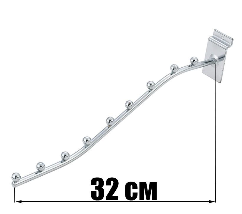 Кронштейн (Флейта) в Экономпанель 32см (волна) 9 шариков