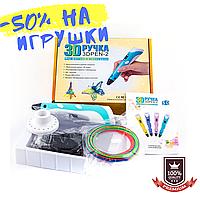 3D Ручка для детей 3Д RXstyle RP-100B Pen с LCD дисплеем второго поколения разных цветов РОЗОВАЯ