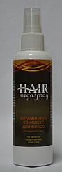 Hair MegaSpray - Витаминный комплекс для волос (Хаер МегаСпрей), средство от облысения, выпадения волос