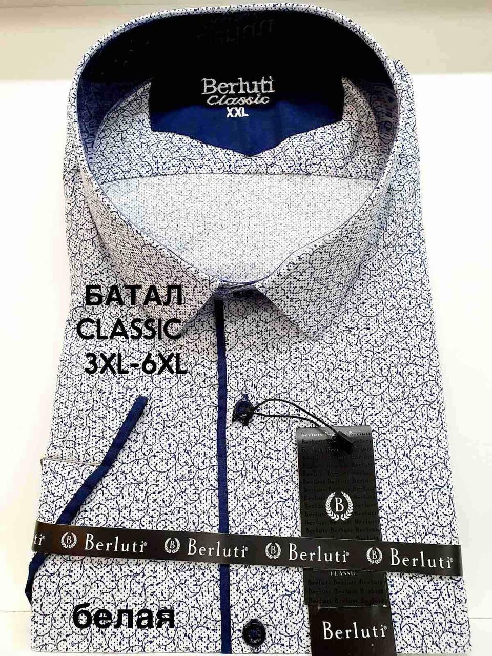 Рубашка  батальная короткий рукав Berluti classik с принтом