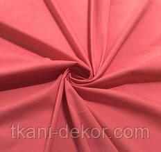 Сатин (хлопковая ткань) красный коралл однотонн (2.55м)