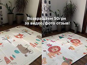 Детский коврик 200*150*1см