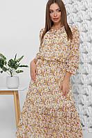 Платье летнее бежевое шифоновое макси с цветочным прином и длинным рукавом. Размеры 42-52