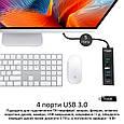 USB-хаб Promate EZHub-4 4 порта USB 3.0 5 Вт Black, фото 2
