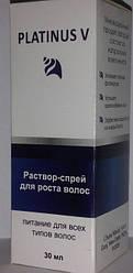 Platinus V - раствор-спрей для роста волос (Платинус В), витаминный комплекс для всех типов волос