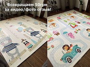 Детский коврик 200*180*1см
