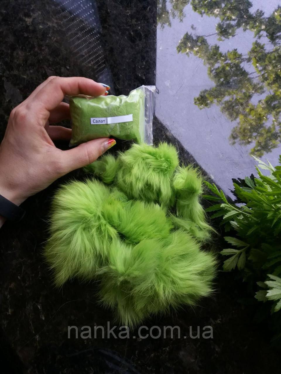 Обрезки - лоскут, кусочки натурального меха Кролик, Салат, 10 грамм