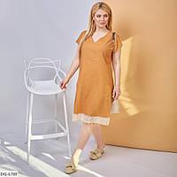 Прямое льняное платье с кружевом Размер: 48-50, 52-54, 56-58 арт 1200