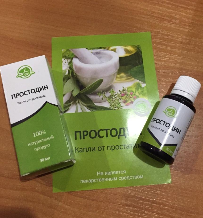 Простодін - Краплі від простатиту, безпечний і натуральний склад