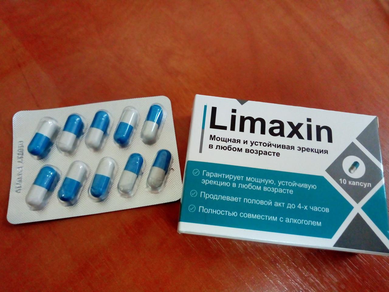 Limaxin – Капсулы для усиления сексуальной активности (Лимаксин), Устранить проблемы с эрекцией