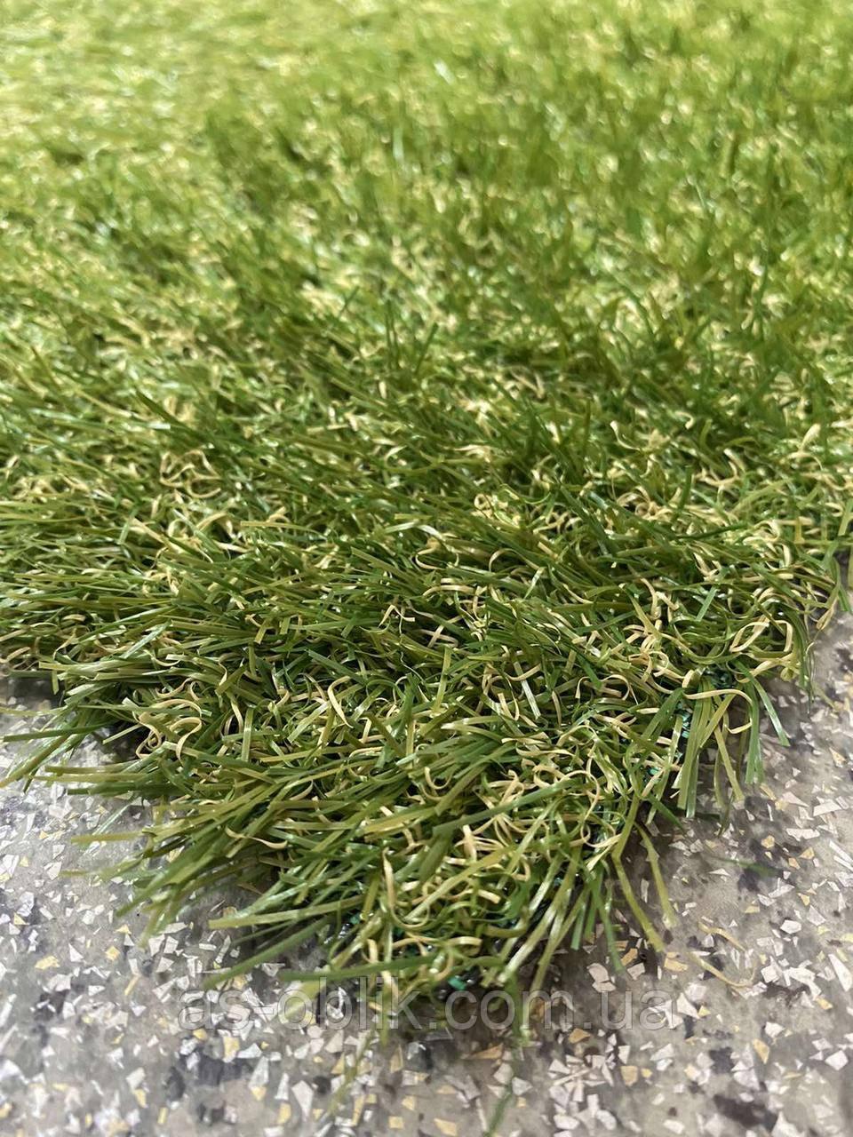 Искусственная трава  декоративная отрез 1500х1300х20 мм