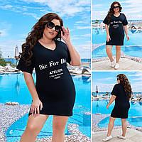 Платье женское 2822вл