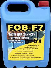 Защитная пропитка Гидрофобизатор FOB-F7 (5л)